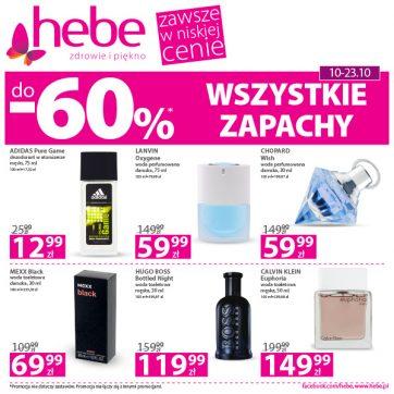 Wszystkie zapachy do -60% tylko w Hebe